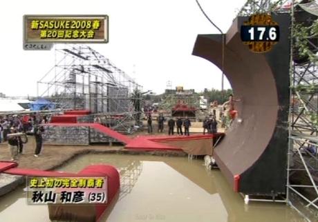 sasuke2008_1ststage-5-half-pipeatta